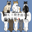 Animated Speech Balloon Cats 4