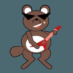I am Bad Raccoon.