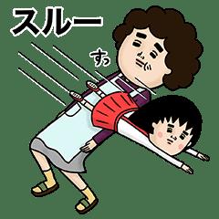 櫻桃小丸子×Message from Mother