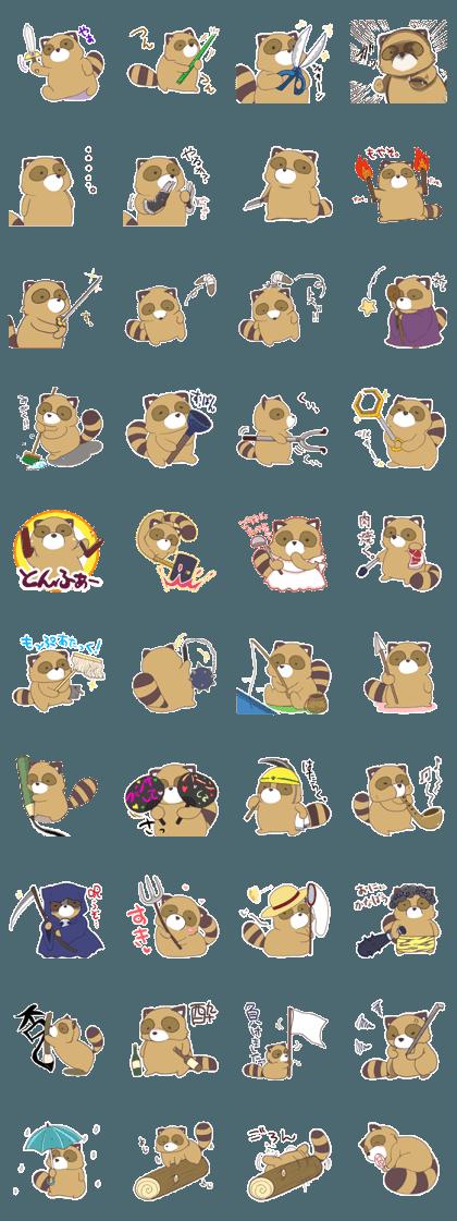 raccoon dog vol.5
