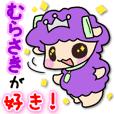 Komelon 3 <I like Purple>