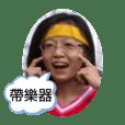 Silvia HUNG_20190728042829