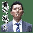 LINEスタンプランキング(StampDB) | TVドラマ「孤独のグルメ」