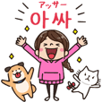 KOARIchan's Hangul- Everyday-