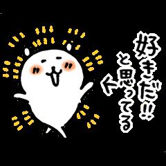 自分ツッコミくま(ナレーター:中村悠一) | LINE STORE