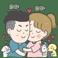 Da Yao & Mu Gua 1