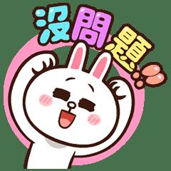 LINE卡通明星(休閒敬語篇)