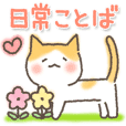 cute and useful stickers-happy cat