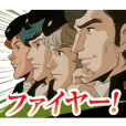 アニメ『銀河英雄伝説 第4期』スタンプ