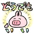 Buta Seijin's special message