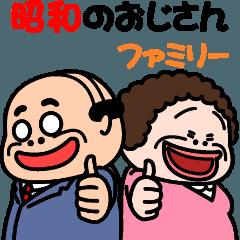 shouwanoojisan(family)