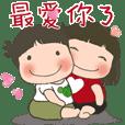 玲玲與沛沛女孩05日常用語-夏天我來了
