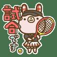 SABU-chan in the tennis club