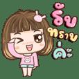 Nu Jin Inner