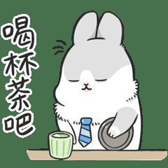ㄇㄚˊ幾兔(上班族篇)