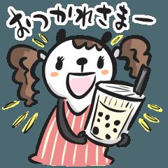 (Japanese)a Kawaii Panda