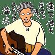 おっちゃんズ ギター