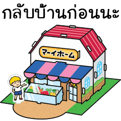 Vintage Toys In 80s 90s Line Stickers Line Store