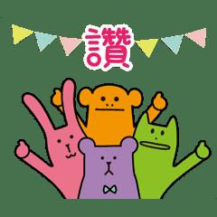 宇宙人~療癒你的心(台灣限定)