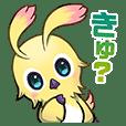 PSO2(ファンタシースターオンライン2)