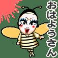 ひろミツバチ スタンプ