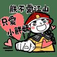Boyfriend's stickers - To Xiao Pang Mei