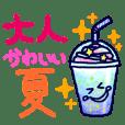 大人可愛い♡爽やかトロピカル夏デザイン♡