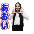 Aoi Kizuki's Happy Sticker