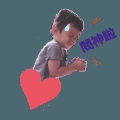 CHIEN CHIEN_20190803091933