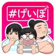 GayPo - Japanese gay podcasters' Sticker