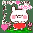 LOVE YOSHIKUN10