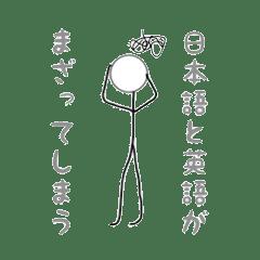 帰国子女あるある 英語日本語スタンプ Line スタンプ Line Store