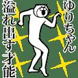 Cat Sticker Yurichan!