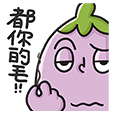 Mr. Eggplant Likes Taiwanese Trash Talk