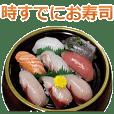 Real Sushi 10