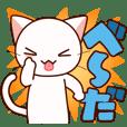 Syamu-chan series 29