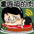 Siao He-Lazy life
