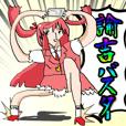 TVアニメ「コチンPa!」その2