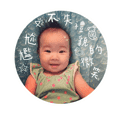 OurChild20190807