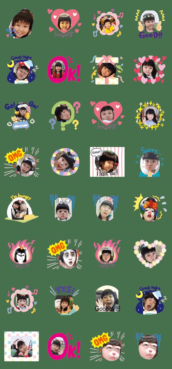 「LiyunSun_20190807223823」のLINEスタンプ一覧
