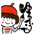 "Handwriting sticker of Fudeko.""Yuruhude"""