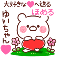 LOVE YUICHAN10