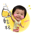 ning cute expression sticker