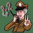 Police sir V2