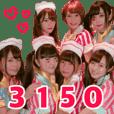 3150なスタンプ♡