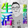Zhan Quotations