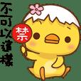 小小黃鴨鴨