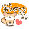 Cute squirrel sticker Japanese 1
