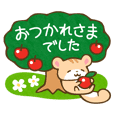 Cute squirrel sticker Japanese 2