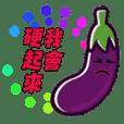 2019 Eggplant's Life